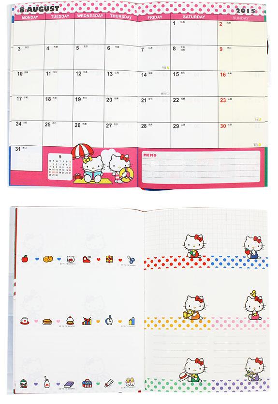 2015 Hello Kitty Schedule Book